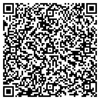 QR-код с контактной информацией организации Общество с ограниченной ответственностью OOO «Реста»