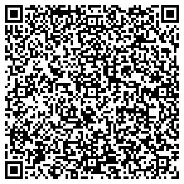 """QR-код с контактной информацией организации Компания """"Литера"""""""