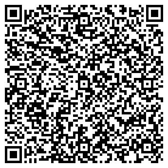 QR-код с контактной информацией организации ИП Беляков