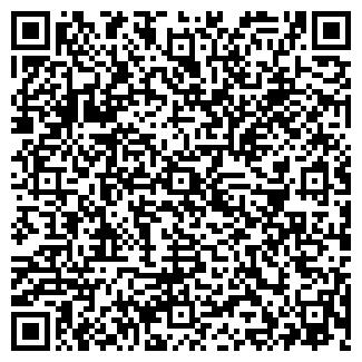 QR-код с контактной информацией организации MEGA PRINT