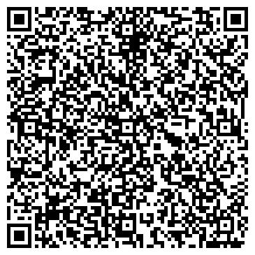 """QR-код с контактной информацией организации OOO """"ТрансСоюзПроект"""""""