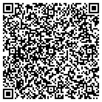 """QR-код с контактной информацией организации ООО""""ЭкспертПроектЦентр"""""""
