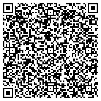 QR-код с контактной информацией организации ООО АДС-2000