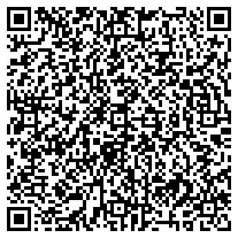 QR-код с контактной информацией организации БелПрактика, ООО