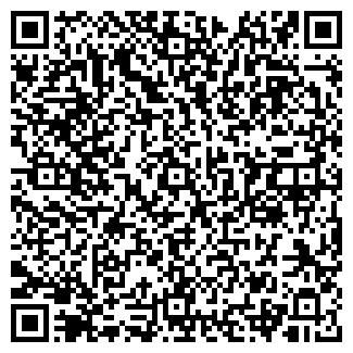 QR-код с контактной информацией организации ПРИНТЕРРА