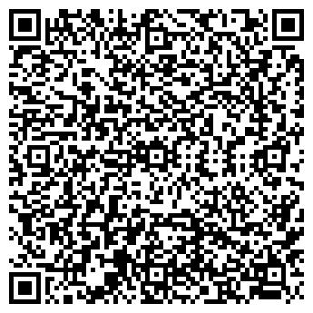 QR-код с контактной информацией организации Бетоми, ООО