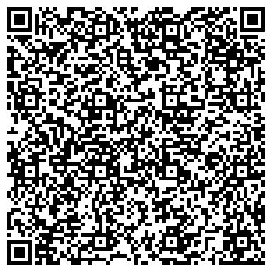 QR-код с контактной информацией организации Дорожно-промышленное предприятие, ОАО