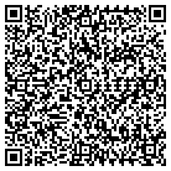 QR-код с контактной информацией организации Тамашов А. Н., ИП