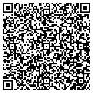 QR-код с контактной информацией организации РОТАПРИНТ
