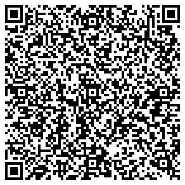 QR-код с контактной информацией организации ООО «АкваСтройСервис»