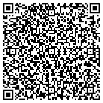 QR-код с контактной информацией организации Общество с ограниченной ответственностью OOO «Елитбуд»