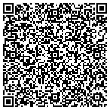 """QR-код с контактной информацией организации ТзОВ""""Свича"""""""