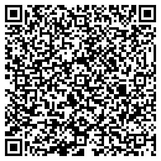 QR-код с контактной информацией организации Субъект предпринимательской деятельности Потий