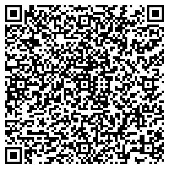 QR-код с контактной информацией организации Строительные услуги