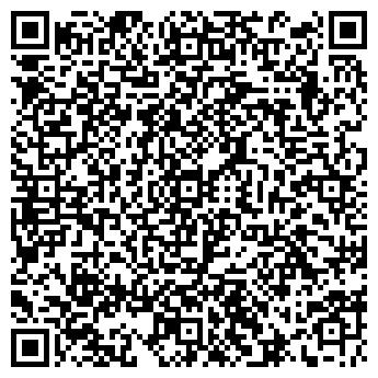 """QR-код с контактной информацией организации ООО """"ТОТАН Групп"""""""