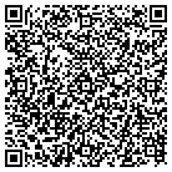 """QR-код с контактной информацией организации фирма """"Дом скинали"""""""