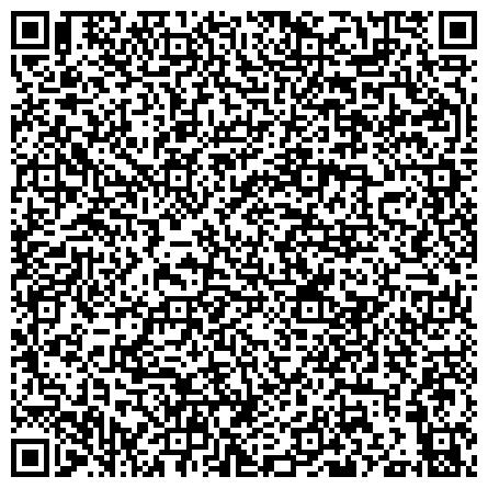 QR-код с контактной информацией организации Стройматериалы Донецк, стройматериалы Мариуполь, ФЭМ Мариуполь, кирпич Мариуполь,шлакоблок Мариуполь