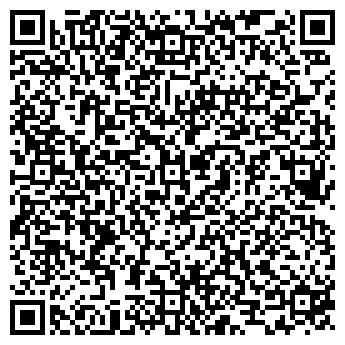 QR-код с контактной информацией организации Субъект предпринимательской деятельности Lighthouse