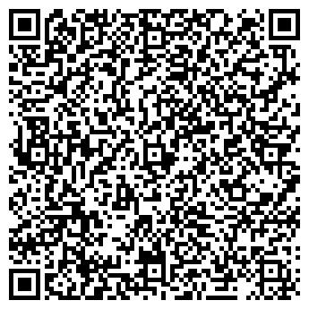 QR-код с контактной информацией организации Субъект предпринимательской деятельности Дизайн-Строй