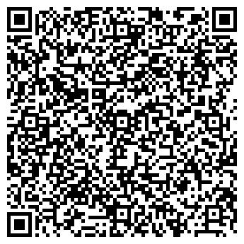 """QR-код с контактной информацией организации ООО """"Оникс-Строй"""""""