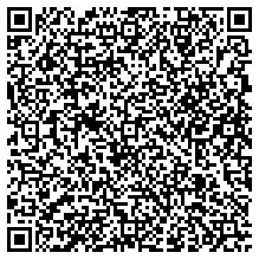 QR-код с контактной информацией организации ЧП «Дагаз-СОЕ»