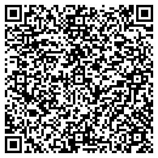 QR-код с контактной информацией организации Арт Бордюр