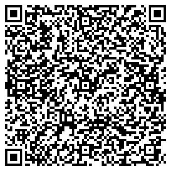 QR-код с контактной информацией организации ЧП Емельяненко