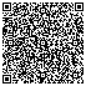 QR-код с контактной информацией организации Субъект предпринимательской деятельности СПД Кобляков