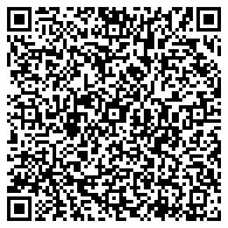 """QR-код с контактной информацией организации ТОВ""""Белдар"""""""