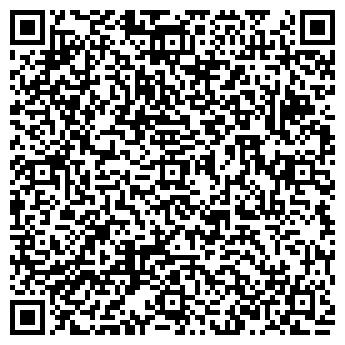 QR-код с контактной информацией организации чп идилия