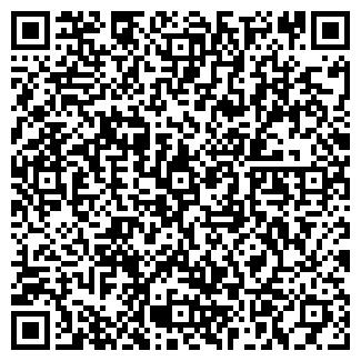 QR-код с контактной информацией организации ПП Куприненко