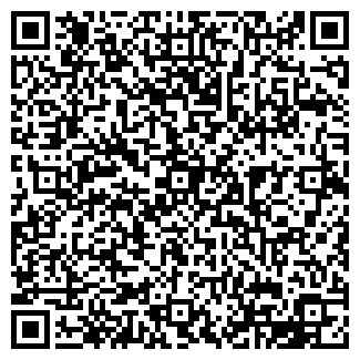 QR-код с контактной информацией организации Имперей
