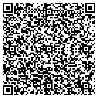 QR-код с контактной информацией организации Хелленгарден