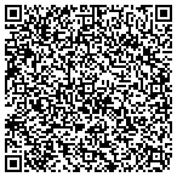 QR-код с контактной информацией организации ООО «Интерпен-д»
