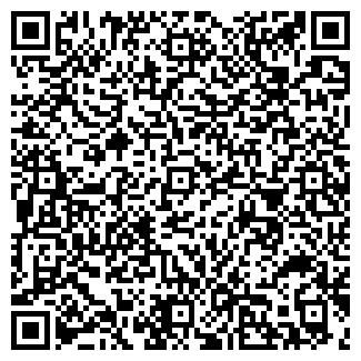 QR-код с контактной информацией организации KOРСА-БУД