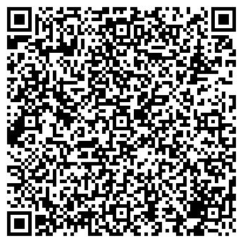 QR-код с контактной информацией организации АП АВТОСЕРВИС ВОА