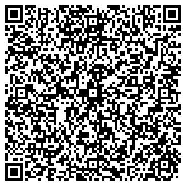 QR-код с контактной информацией организации ВОЛГОГРАДГОСТРАНССИГНАЛ, ГУП