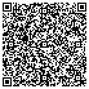 QR-код с контактной информацией организации бурение скважин