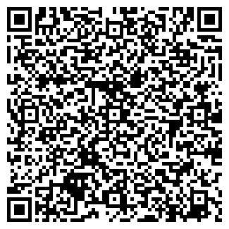 QR-код с контактной информацией организации Буровик ЧП