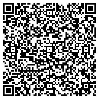 QR-код с контактной информацией организации ТОВ «СТЛ»