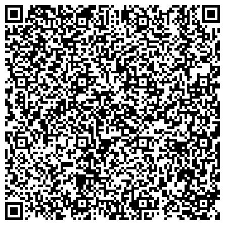 QR-код с контактной информацией организации OOO «СТК Меркурий» — фанера, опалубка, магнезитовая плита, OSB, линолеум, битумная черепица