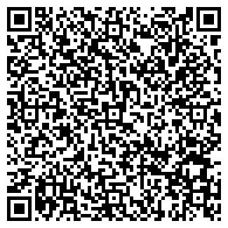 QR-код с контактной информацией организации ТзОВ «Якір»