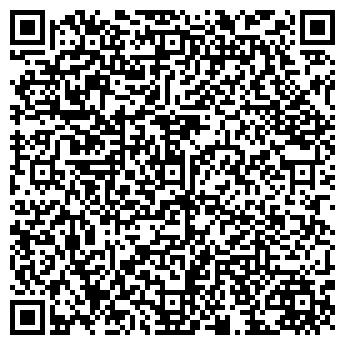 QR-код с контактной информацией организации Дах-груп