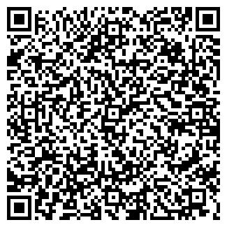 QR-код с контактной информацией организации мико
