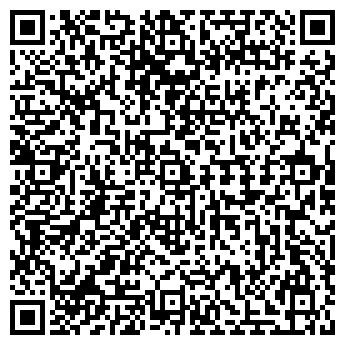 QR-код с контактной информацией организации ВинБудСити