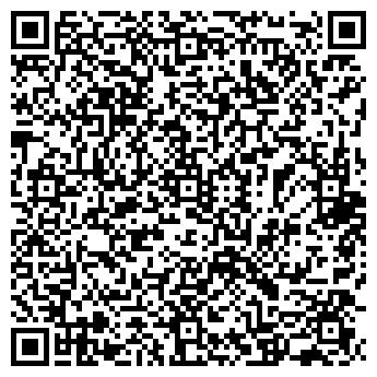 QR-код с контактной информацией организации Клинкер Центер