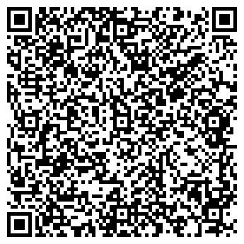 QR-код с контактной информацией организации Субъект предпринимательской деятельности СПД Петряев