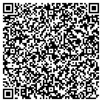 QR-код с контактной информацией организации Демонтаж-класс