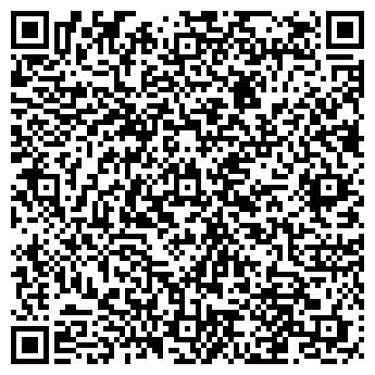 """QR-код с контактной информацией организации Компания """"Тепло Сервіс"""""""