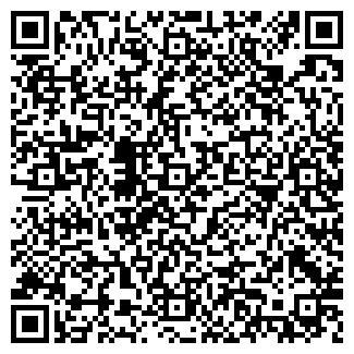 QR-код с контактной информацией организации СтройВолк